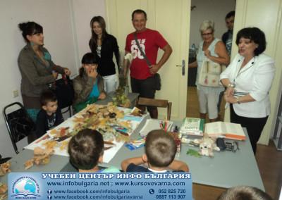 Езиков-център-Инфо-България-1