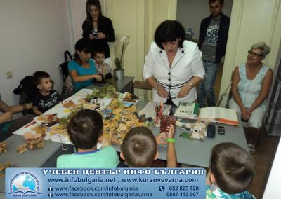 Езиков-център-Инфо-България-100