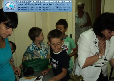 Езиков-център-Инфо-България-101