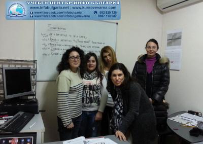 Езиков-център-Инфо-България-155