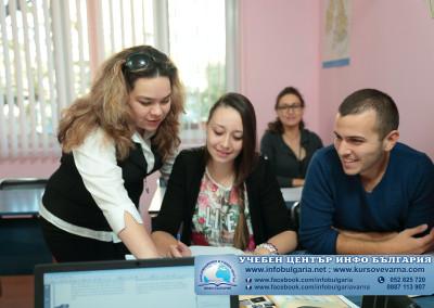 Езиков център Инфо България-Варна 422