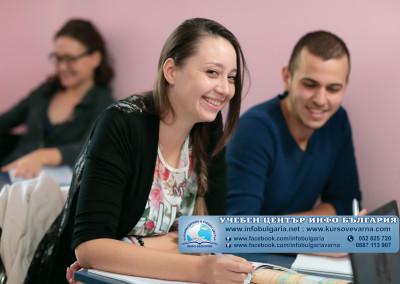 Езиков център Инфо България-Варна 4276