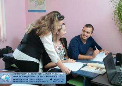 Езиков център Инфо България-Варна 4283