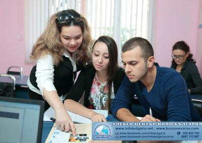 Езиков център Инфо България-Варна 4285