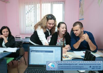 Езиков център Инфо България-Варна 4292