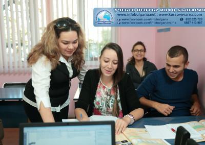 Езиков център Инфо България-Варна 4295