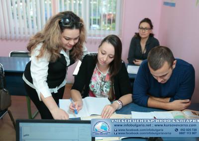 Езиков център Инфо България-Варна 4297