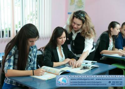 Езиков център Инфо България-Варна 4306