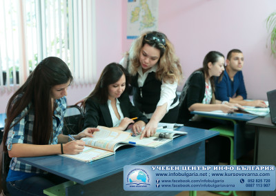 Езиков център Инфо България-Варна 4307