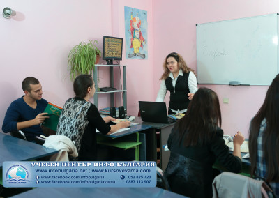 Езиков център Инфо България-Варна 4309