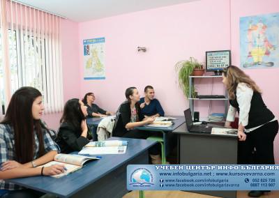 Езиков център Инфо България-Варна 4314