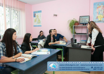 Езиков център Инфо България-Варна 4315