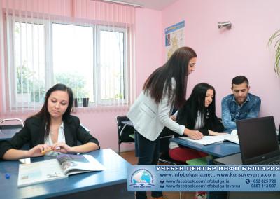 Езиков център Инфо България-Варна 4320