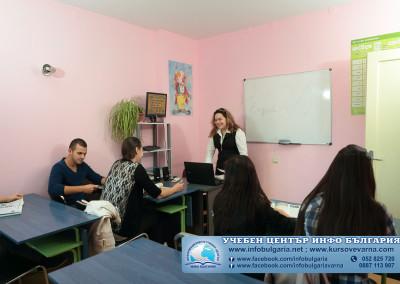 Езиков център Инфо България-Варна 4333