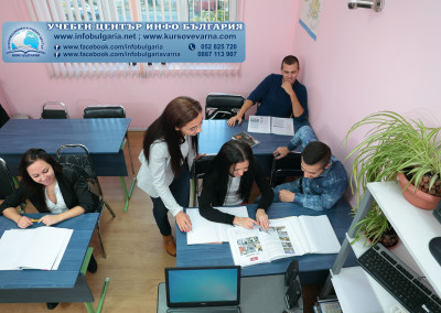 Езиков център Инфо България-Варна 4336
