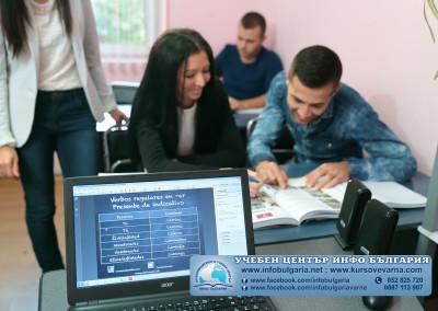Езиков център Инфо България-Варна 4343
