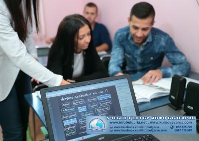 Езиков център Инфо България-Варна 4344