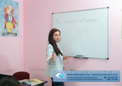 Езиков център Инфо България-Варна 4348