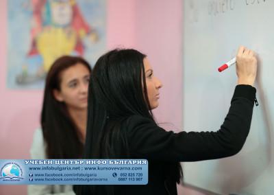 Езиков център Инфо България-Варна 4355
