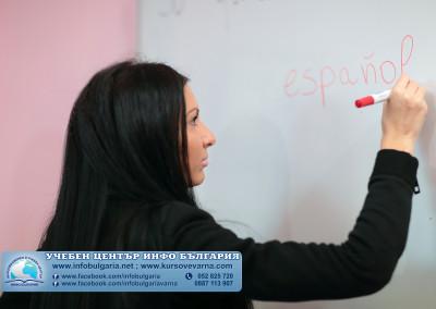 Езиков център Инфо България-Варна 4357