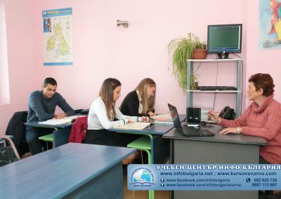Езиков-център-Инфо-България-Варна-4379