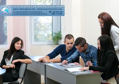 Езиков-център-Инфо-България-Варна-4405