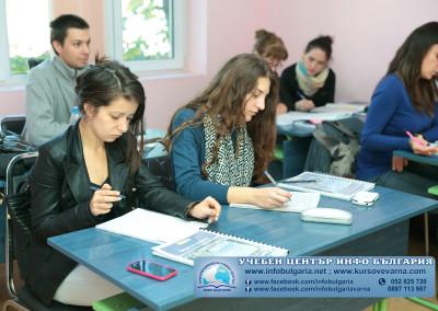 Езиков-център-Инфо-България-Варна-4593