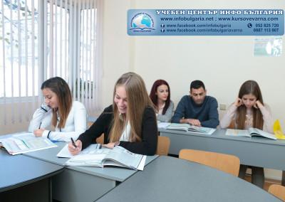 Езиков-център-Инфо-България-Варна-7