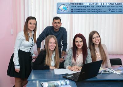 Езиков-център-Инфо-България-Варна-9.1