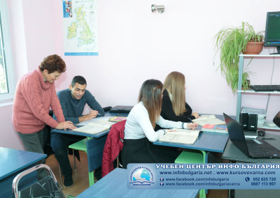 Езиков-център-Инфо-България-Варна-9.12