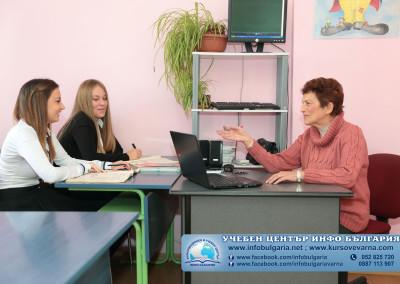 Езиков-център-Инфо-България-Варна-9.14