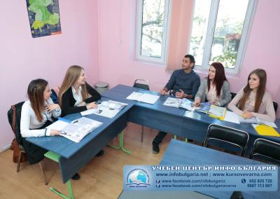 Езиков-център-Инфо-България-Варна-9.6