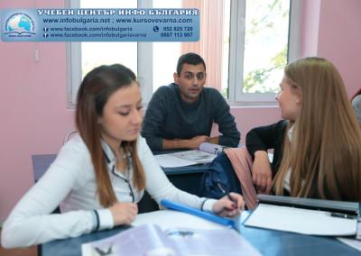 Езиков-център-Инфо-България-Варна-92