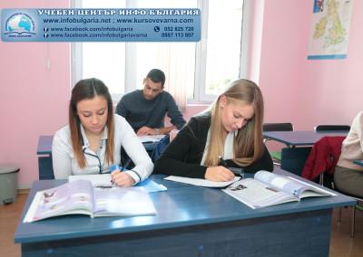 Езиков-център-Инфо-България-Варна-95