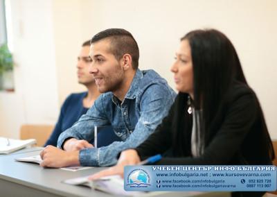 Езиков-център-Инфо-България-Варна-IMG_4389
