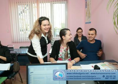 Езиков център Инфо България-Варна _4294