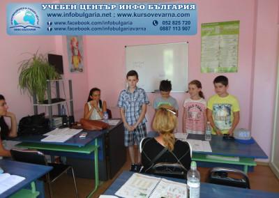 Езиков-център-Инфо-България-1.111