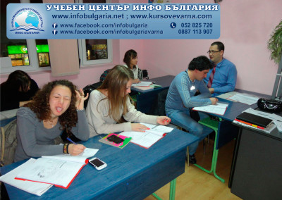 Езиков-център-Инфо-България-1.18
