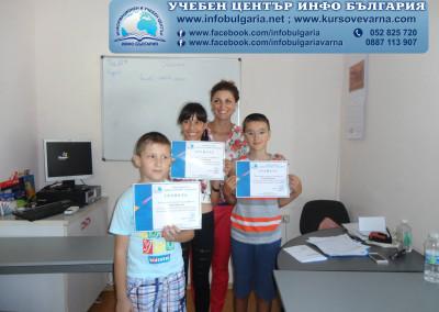 Езиков-център-Инфо-България-127