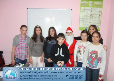 Езиков-център-Инфо-България-144