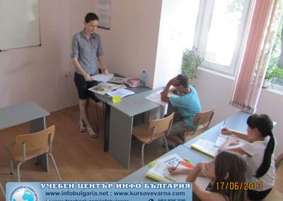 Езиков-център-Инфо-България-151