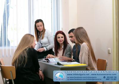 Езиков-център-Инфо-България-2