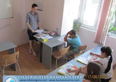 Езиков-център-Инфо-България-25