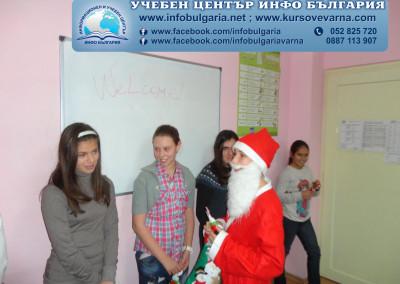 Езиков-център-Инфо-България-26