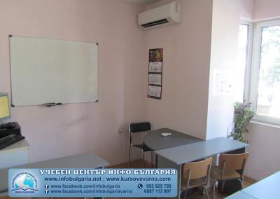 Езиков-център-Инфо-България-55