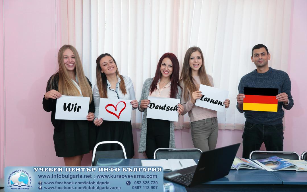 Какви възможности дава изучаването на немски език в град Варна