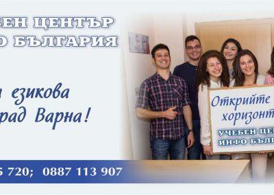 facebook info bulgaria cover