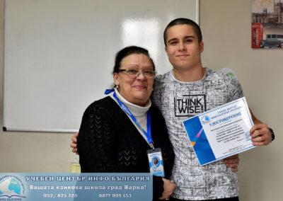 kursove-po-ruski-ezik-varna-info-bulgaria4